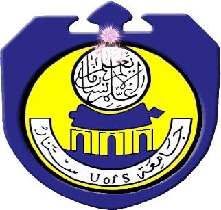 سيرة عميد الشريعة